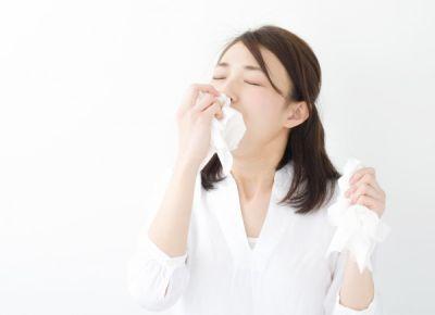 どうして鼻水がとまらない?
