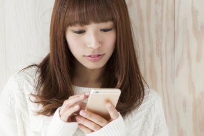 恋活アプリを使ってネットで出会う方法